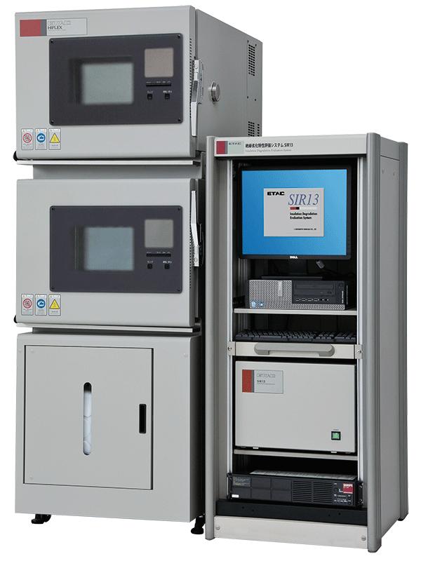 絶縁信頼性測定システムSIR13